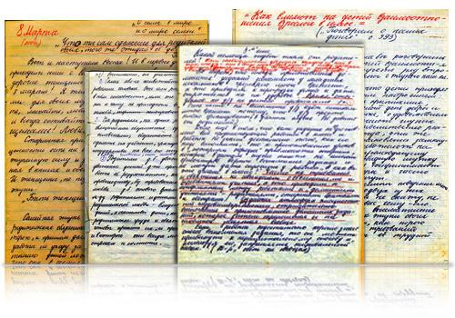 бланк протокола общего собрания непосре